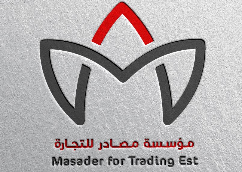 Masader Logo