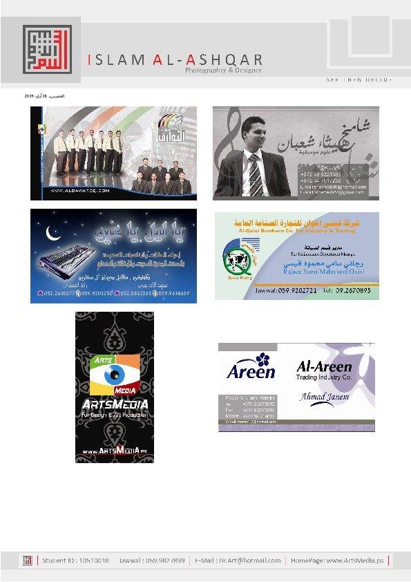 ISLAM AlAshqar Portfolio - Visit Card