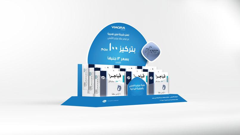 Viagra 100mg Stands