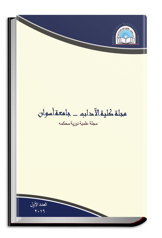 تصميم اغلفة كتب ومجلات
