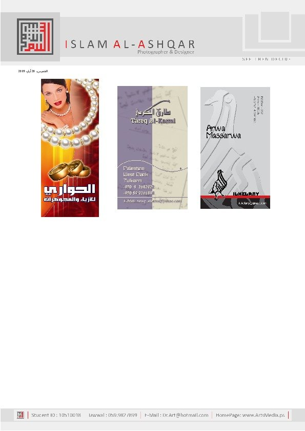 ISLAM AlAshqar Portfolio -  - Visit Card