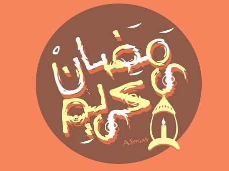 شعارات logos