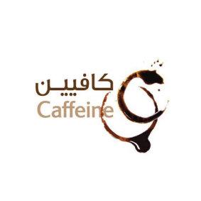 Mazaj FM : Caffiene