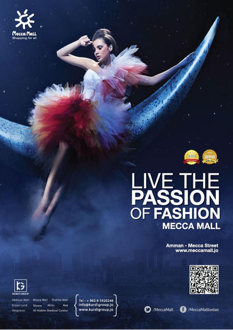 Mecca Mall Ads