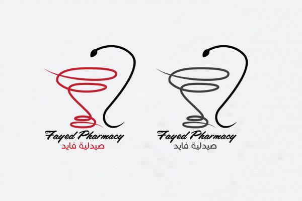 LOGO : FAYED PHARMACY 3
