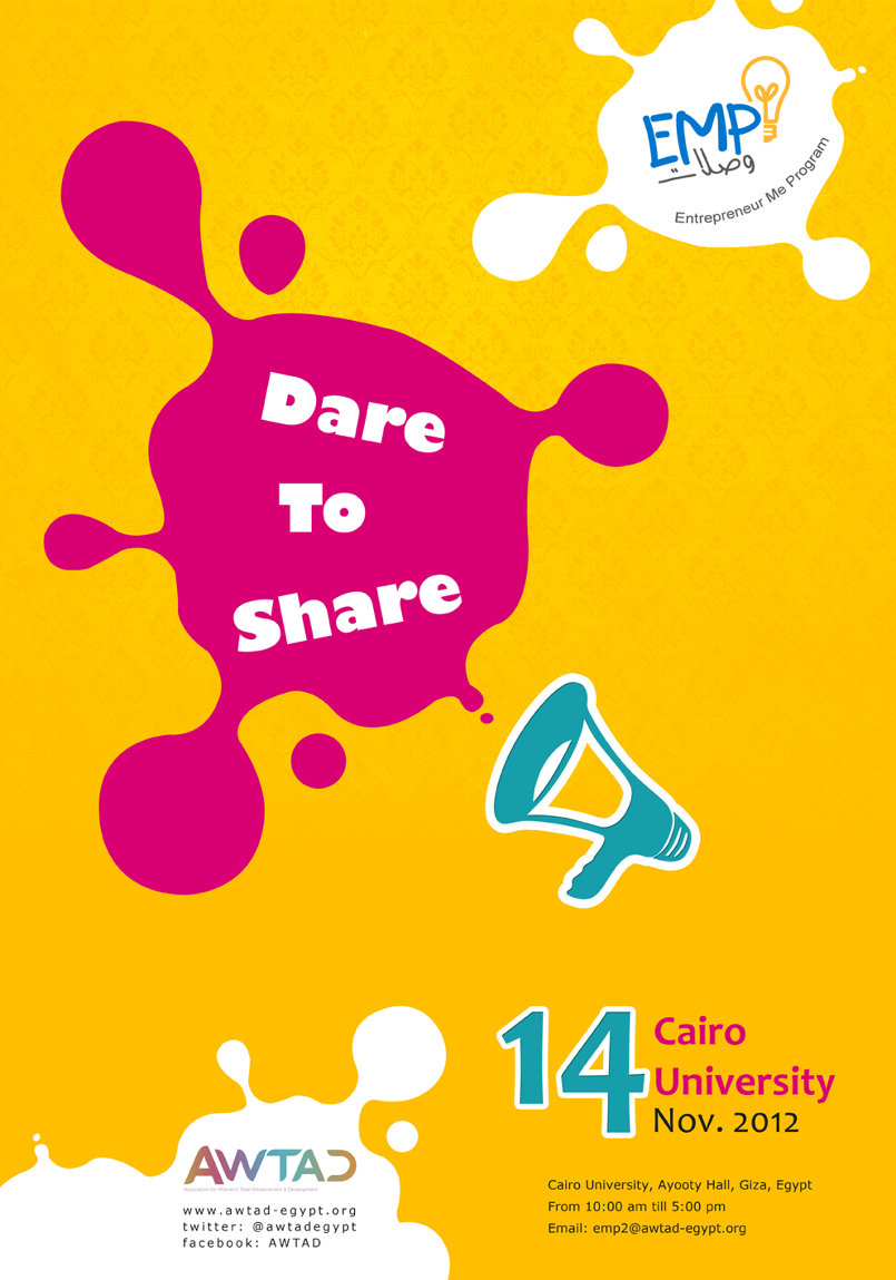 Dare to Share poster