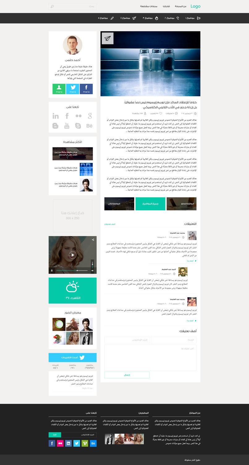 صفحة موضوع