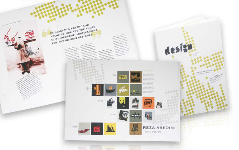Mock Magazine featuring Graphic Designer Reza Abedieni. Printed and hand bound.
