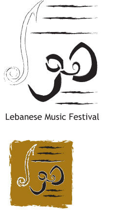 Logo for a Music Festival