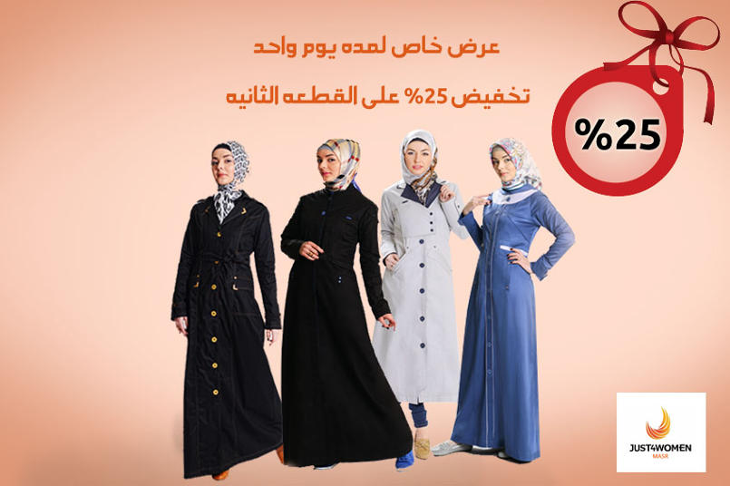 بانر إعلاني لشركة ملابس