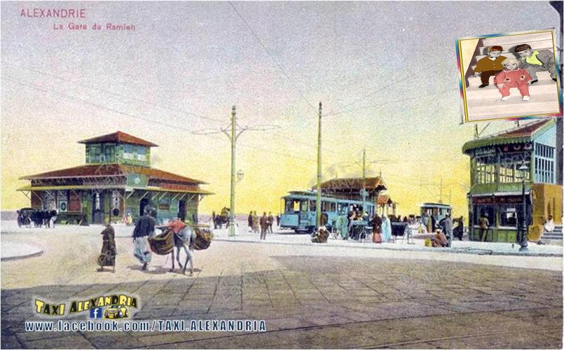 محطة الرمل قديما جدا رسم هاند مادhand made