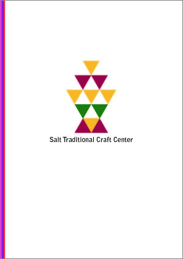 STCC Salt Traditional crafts Center