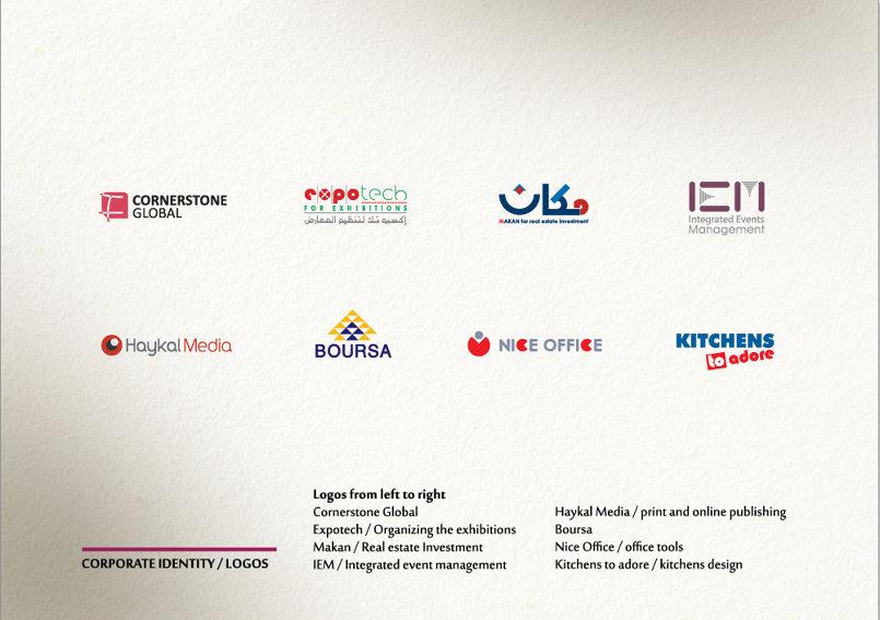 شعارات تم تصميمها بين عامي 2002 - 2016 لشركات ومؤسسات مختلفة