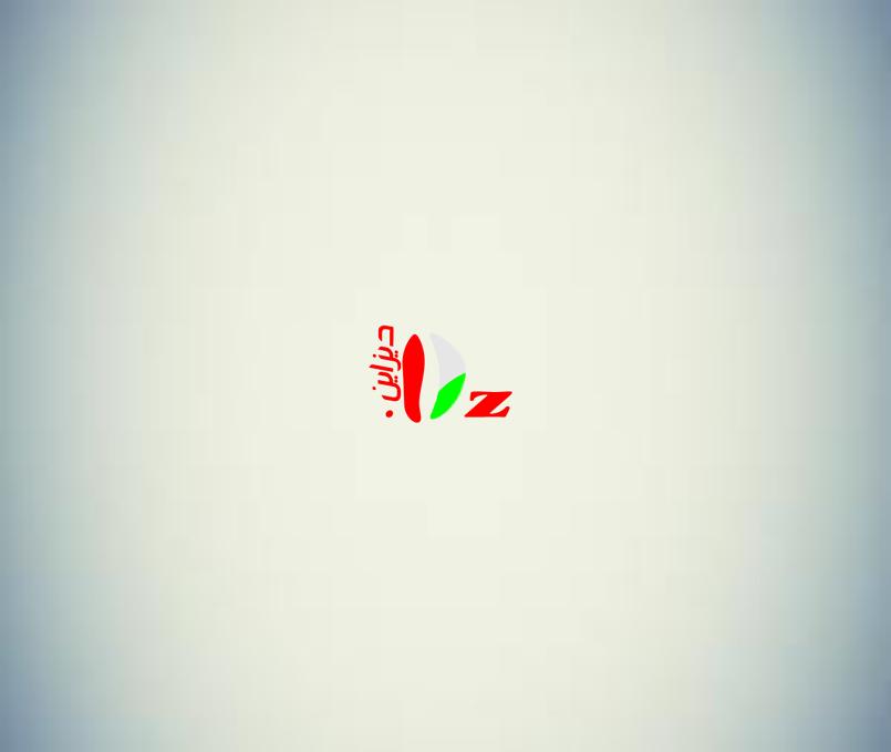 design.dz