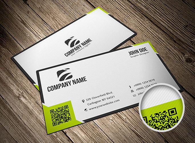 بطاقة شخصية