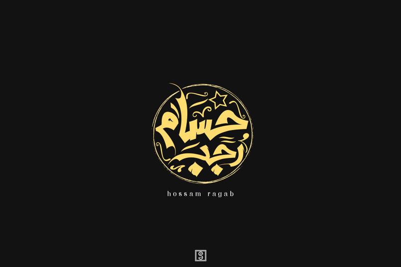 Hossam Ragab logo