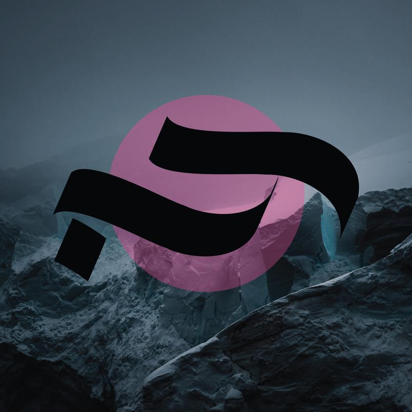 Typography-حب