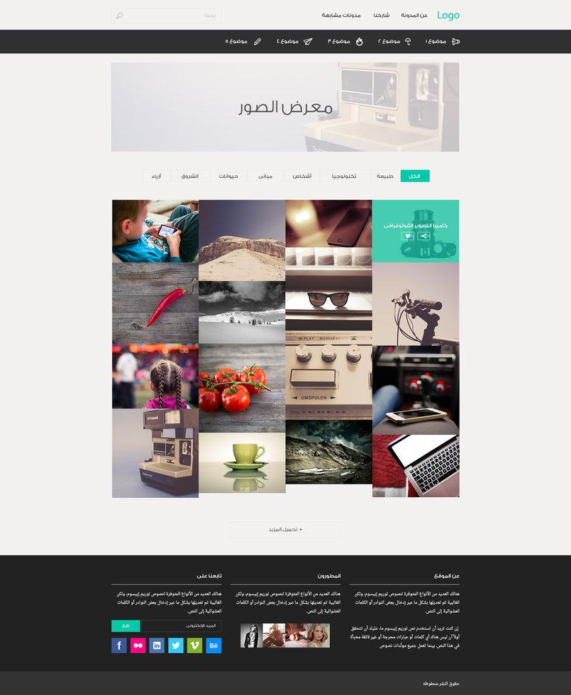 صفحة معرض الصور