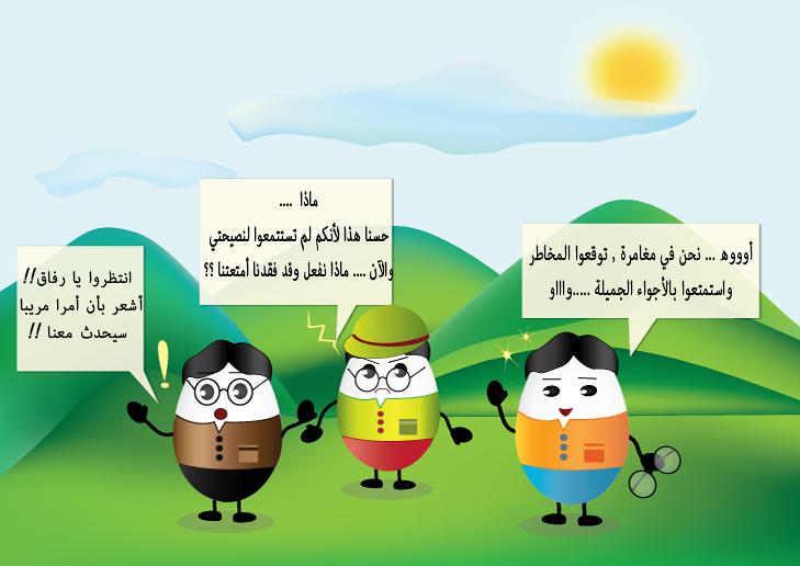 رسم شخصيات للقصص المقروؤة (للأطفال)