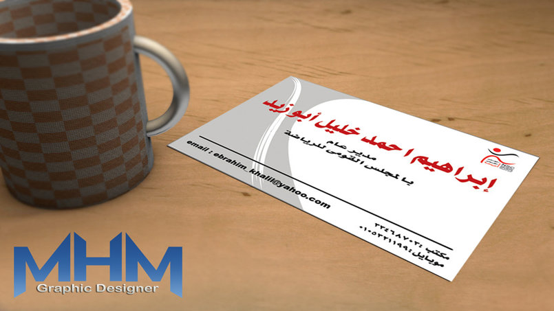 1 - business card