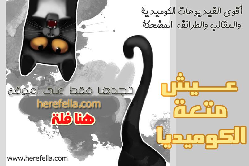 تصميم بانر إعلاني للفيس بوك