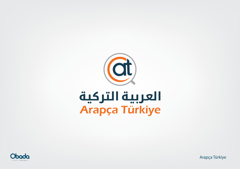 Arabic Turkey Company