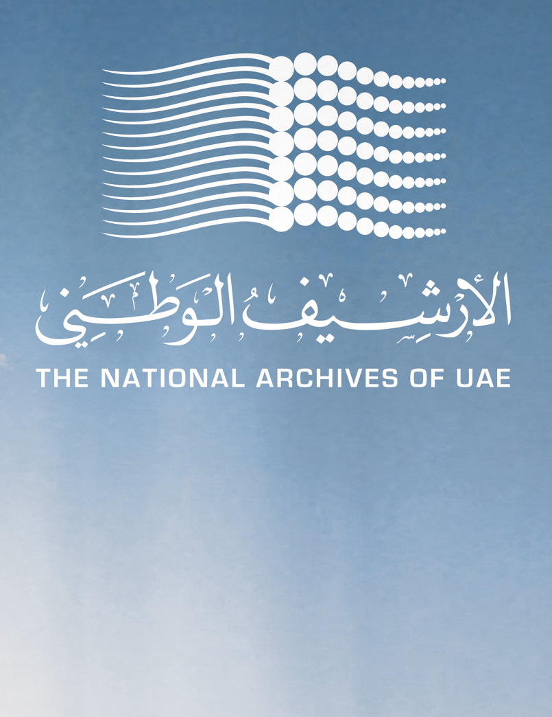 National Center for Documentation advertising