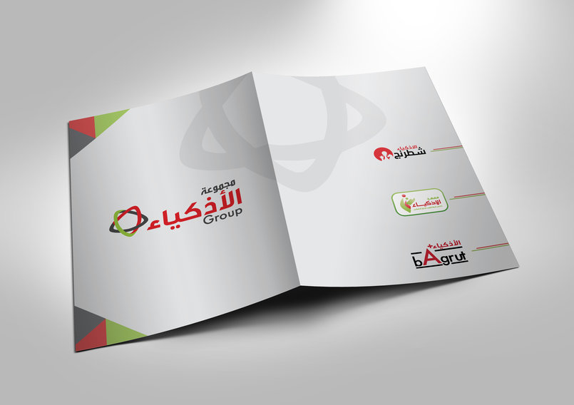 folder Smart group - فولدر مجموعة الاذكياء