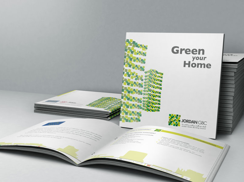 Brochure Cover - English