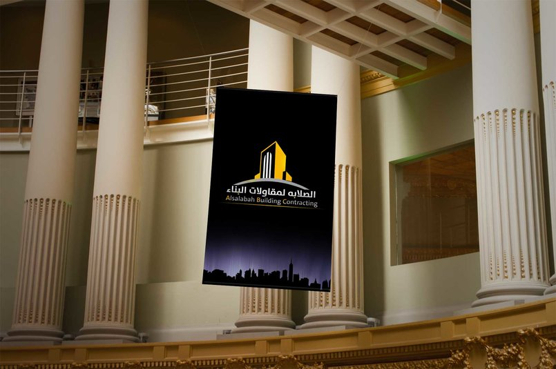 Alsalabah building contractors
