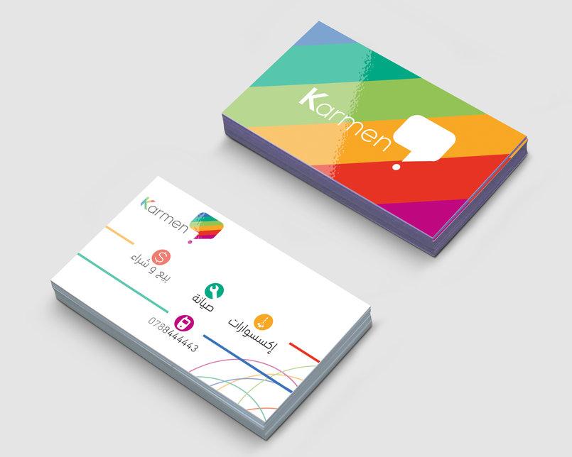 Visit Card Designs