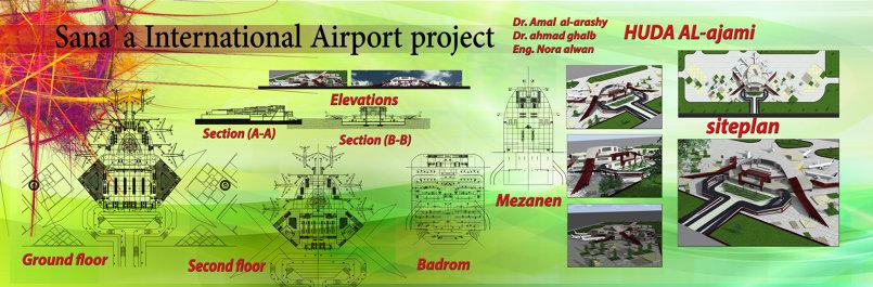 مشروع مطار دولي