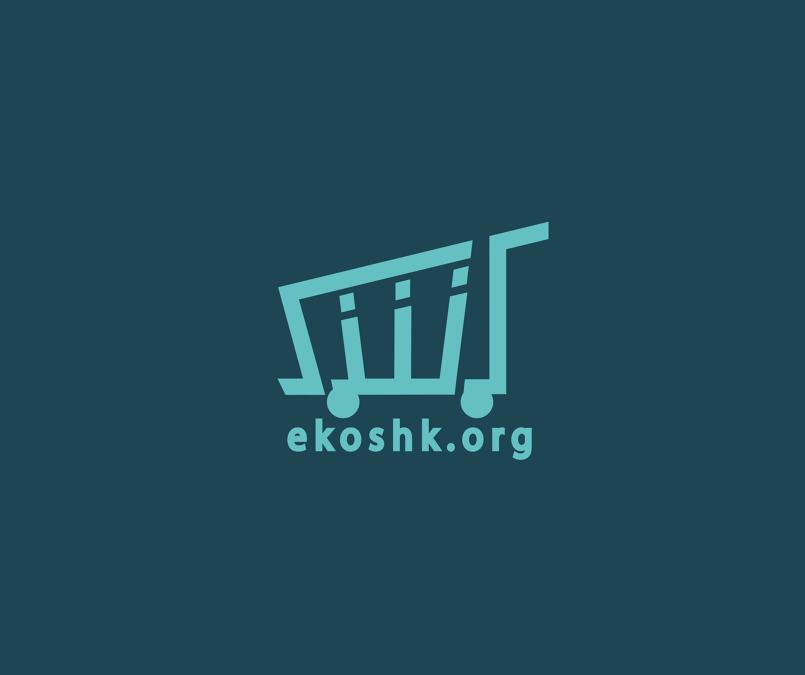 كشك ، شعار لموقع بيع إلكتروني