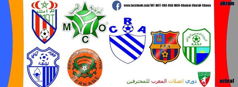 تصميم شعار لصفحة رياضية