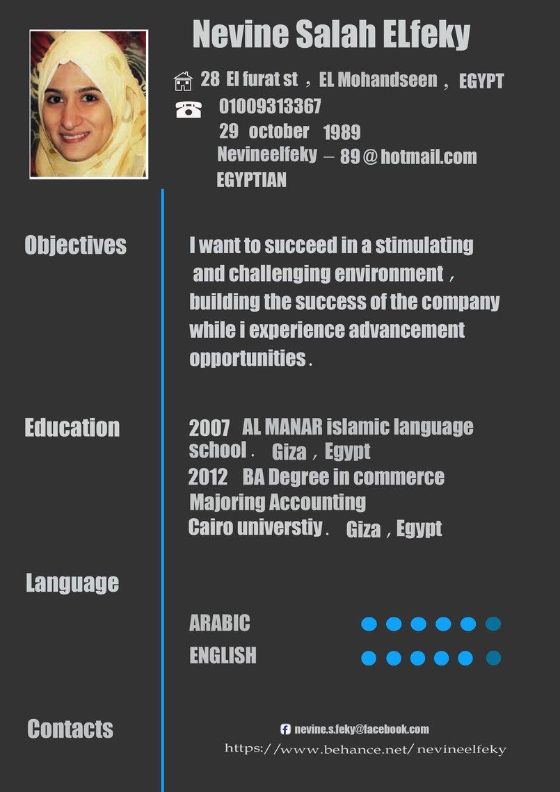 1 - graphic designer