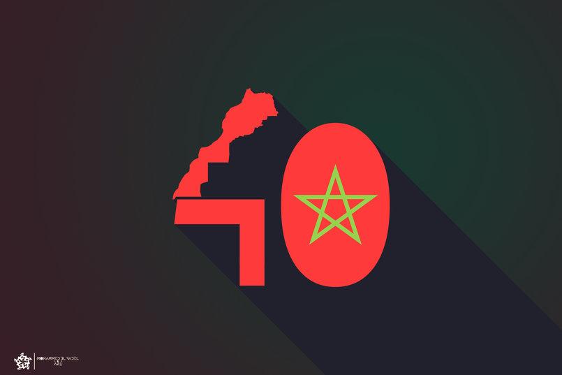 الذكرى ال40 للمسيرة الخضراء