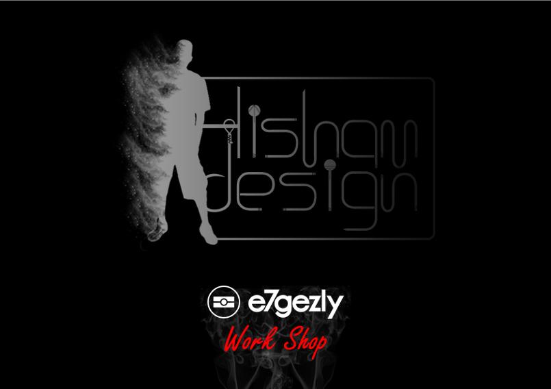 e7gezly Workshop