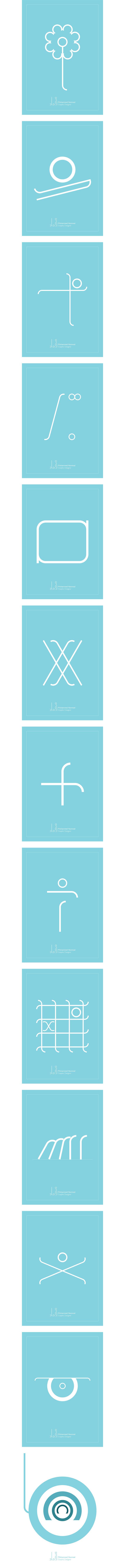 تصاميم مستوحاة من الشعار، يمكن استخدامها كلوحات فنية جدارية، أو كرموز جانبية لنشاطات فرعية.