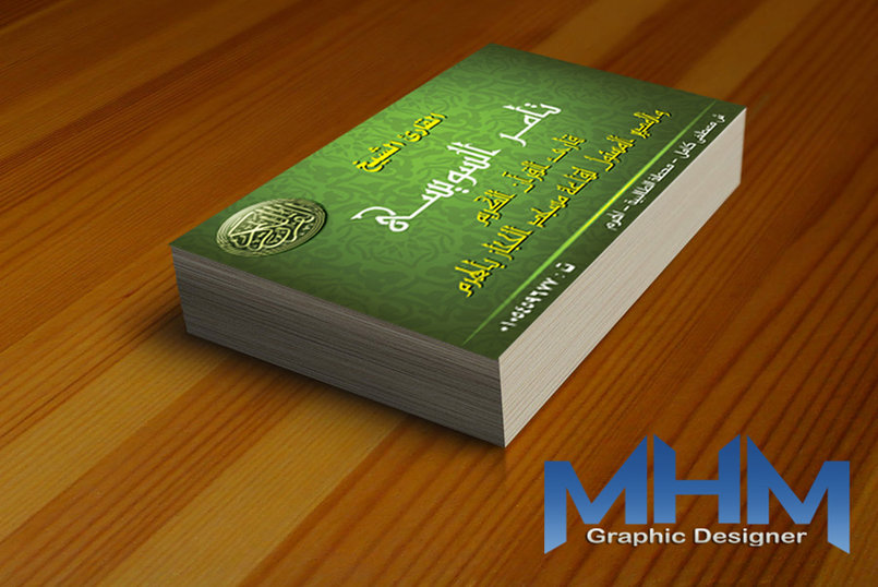2 - business card