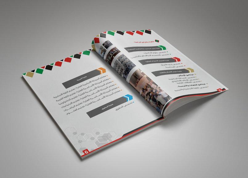 مجلة جامعة غزة - University Gaza