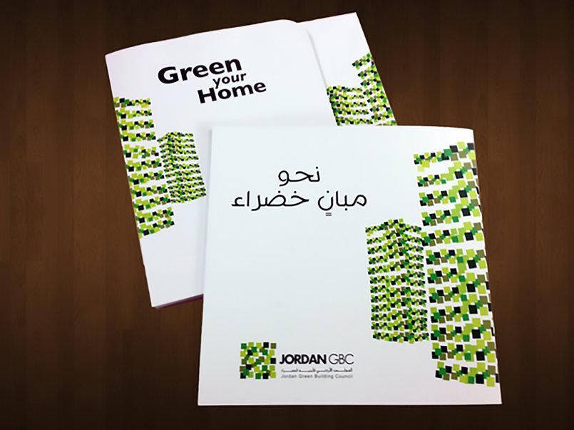 Jordan Green Building Council