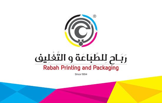 رباح للطباعة و التغليف