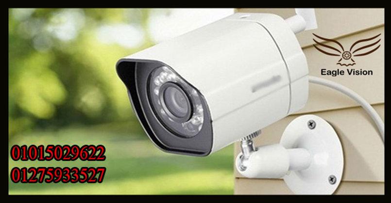 شركة كاميرات مراقبة ( شركة ايجل فيجن لكاميرات المراقبة )