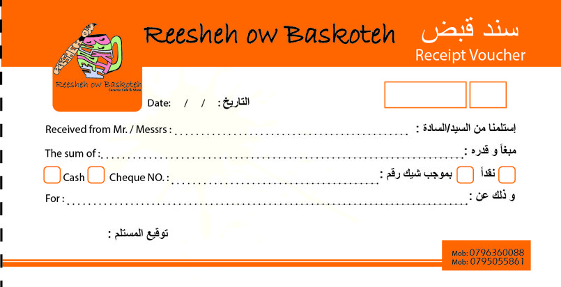 reeshah ow baskotah project