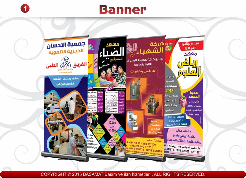 Banners Design