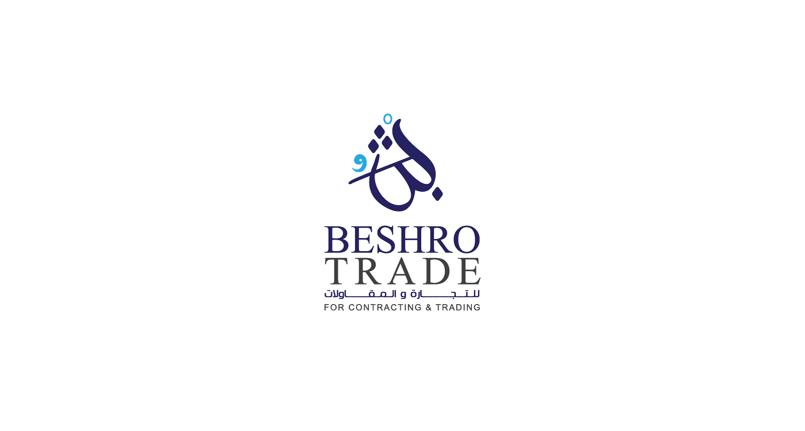 بشرو تريد Beshro Trade