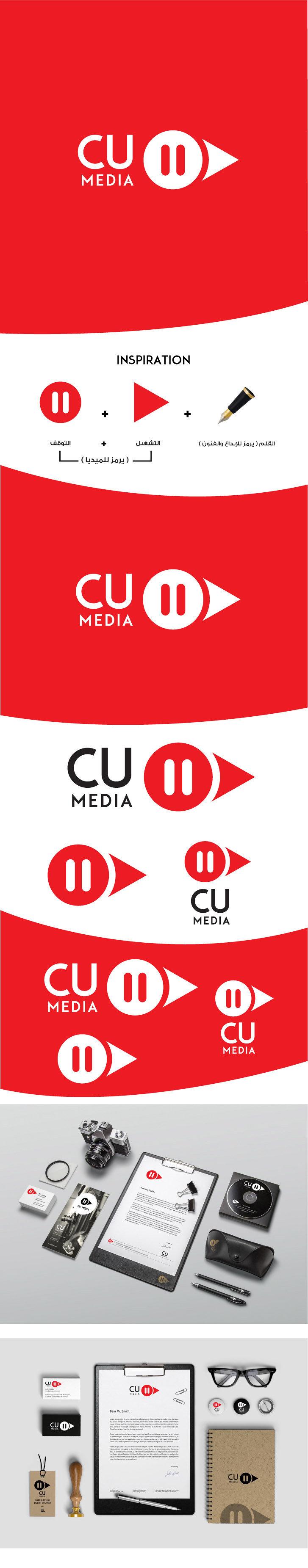 تصميم لوجو لشركة CU Media