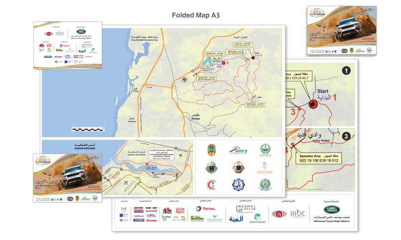 مطوية خريطة الرالي