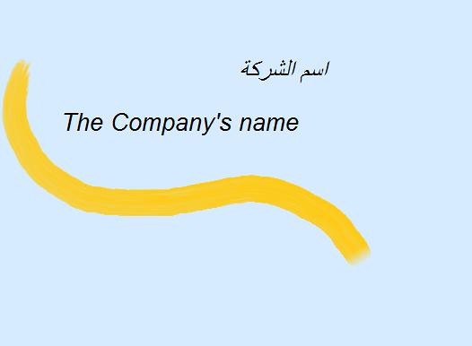 تصميم   شعار عنوان شركة