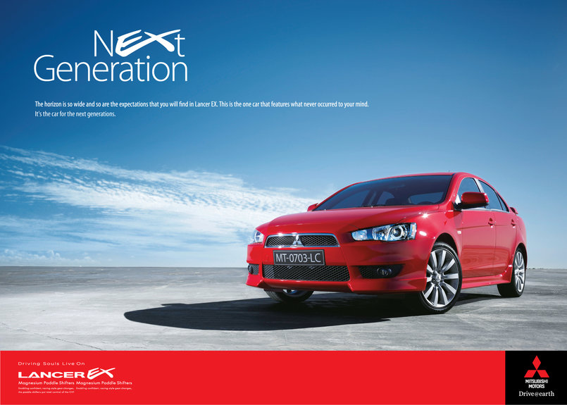 Mitsubishi Lancer Ex : Next Generation !